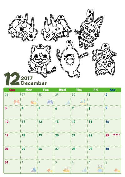 妖怪ウォッチ USAピョン ぬりえ 12月 カレンダー