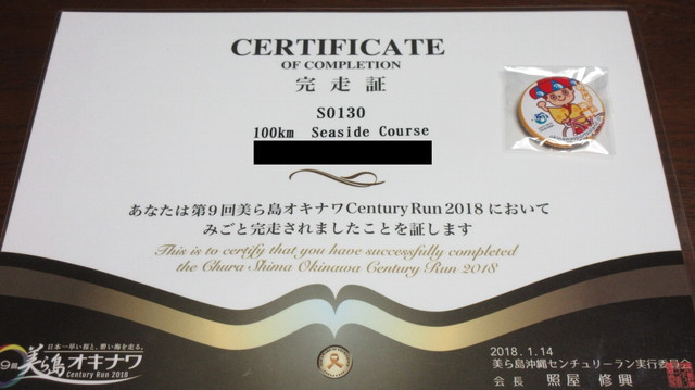 20180121_nestsspaceblog_cocr2018_2_23.JPG