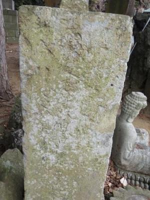 成田山石仏-48