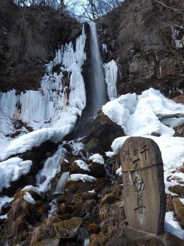 千ヶ滝180226