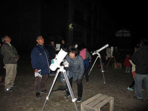 IMG_7070星空観察3