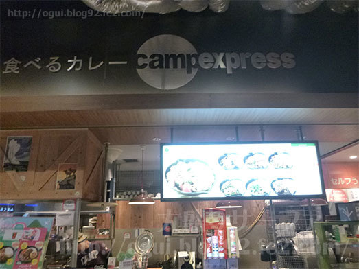 キャンプエクスプレス幕張新都心店006