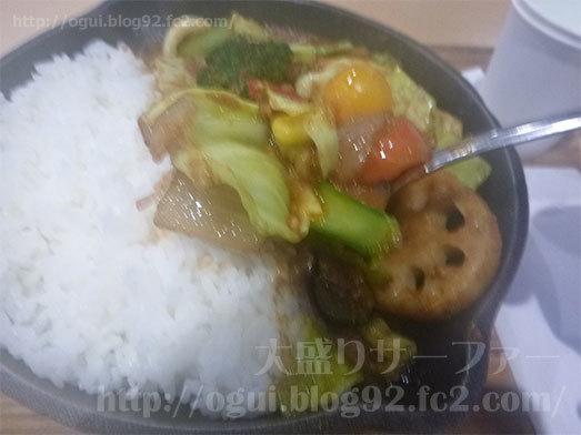 一日分の野菜カレーライス大盛り015