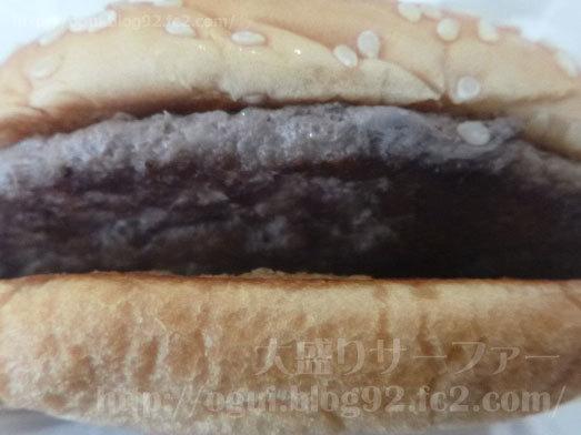 日本最初のドムドムハンバーガー001