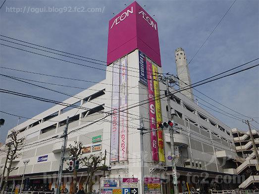 イオン赤羽北本通り店006