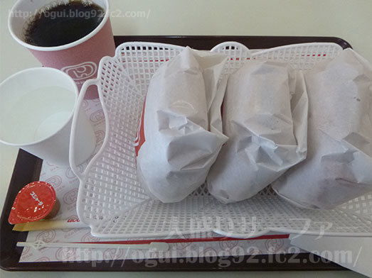 ドムドムハンバーガー3個トリプルドム011