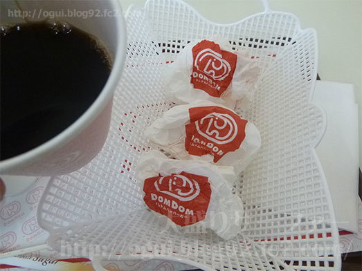 コーヒーを頂く大盛りサーファー022