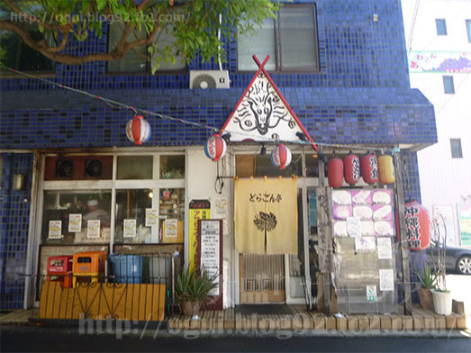 沖縄料理のお店どらごん亭069