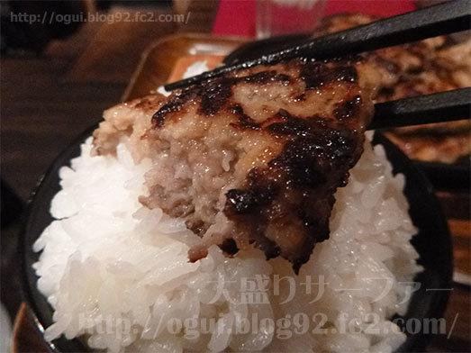 山盛りご飯にライスタップ013