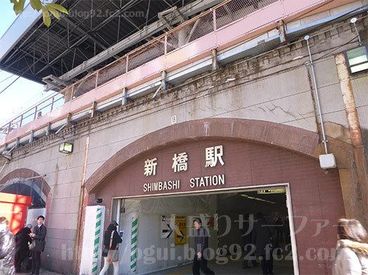 ビジネスマンが闊歩する新橋駅201