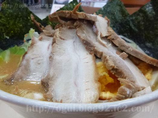 がっつりメガ盛りなラー麺001