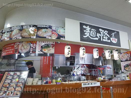 コーナン市川フードコート麺や隆007