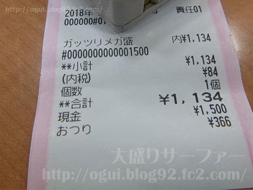 麺や隆のレジで会計を済ませる010