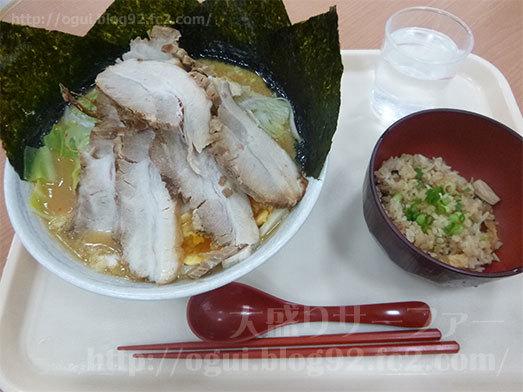 麺や隆のメガ盛りらーめん011