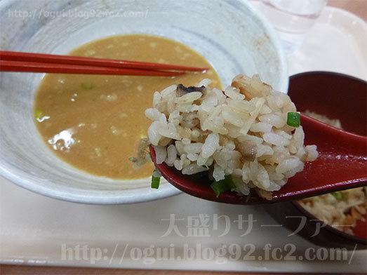 スープと一緒にミニきのこごはん019