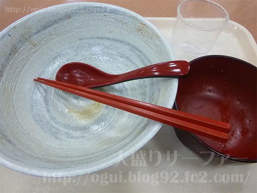 ガッツリメガ盛りらー麺を完食021