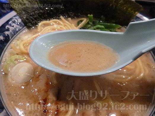 麺屋武士道優しくマイルドなスープ031