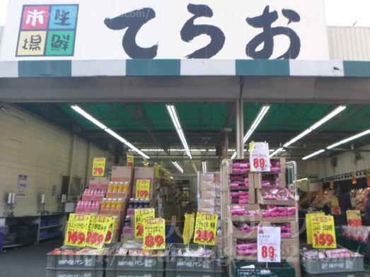 生鮮市場てらお西船橋店054