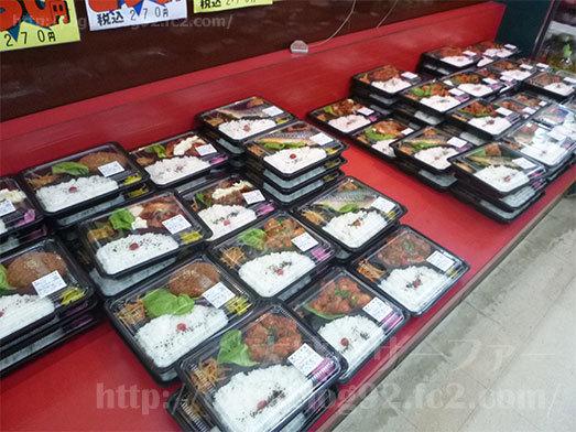様々な種類の250円弁当057