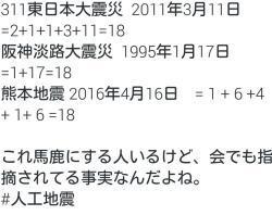 http://blog-imgs-118.fc2.com/o/k/a/okarutojishinyogen/livejupiter_1515172237_53401.jpg