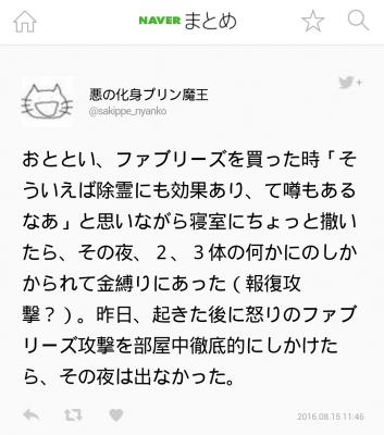 http://blog-imgs-118.fc2.com/o/k/a/okarutojishinyogen/newsplus_1516463718_72301s.png