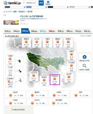 http://blog-imgs-118.fc2.com/o/k/a/okarutojishinyogen/newsplus_1516695784_35801s.jpg