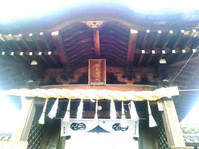 初詣・播磨国総社