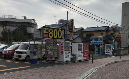 スペースECO船橋駅前第1