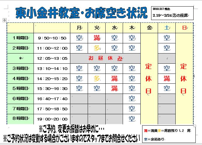 2018-02-17 (1)