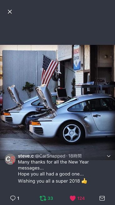 Porscheポルシェ959_tw_20180103