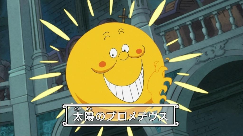 ワンピースアニメ
