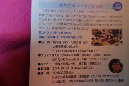 DSC06757のコピー2