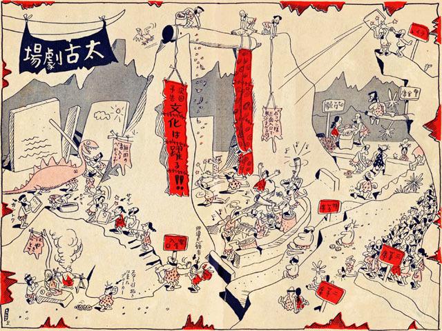 文明太古版1938jun