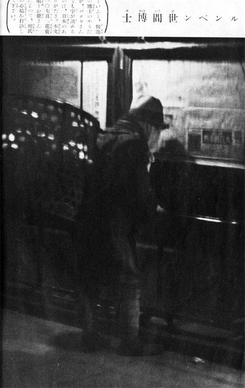 カメラ・ローマンス1938jun