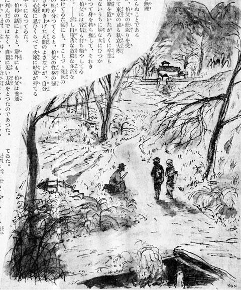 過去のフィルム1938jun