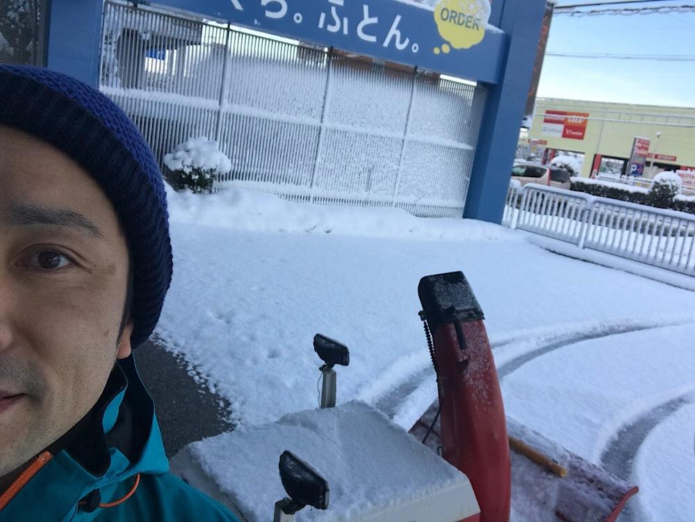 2018.02.05雪解け