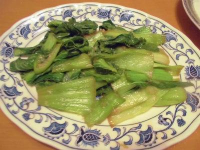 1.6青梗菜炒め