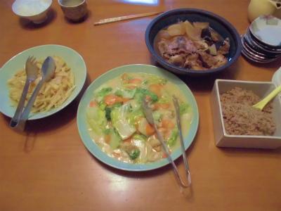 1.18夕食