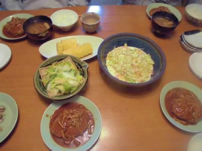 1.28夕食