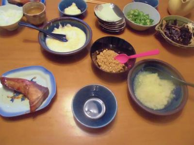 1.31夕食