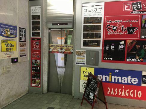 コミカプ京都新京極店・ビル1Fエレベーター_H29.11.03撮影