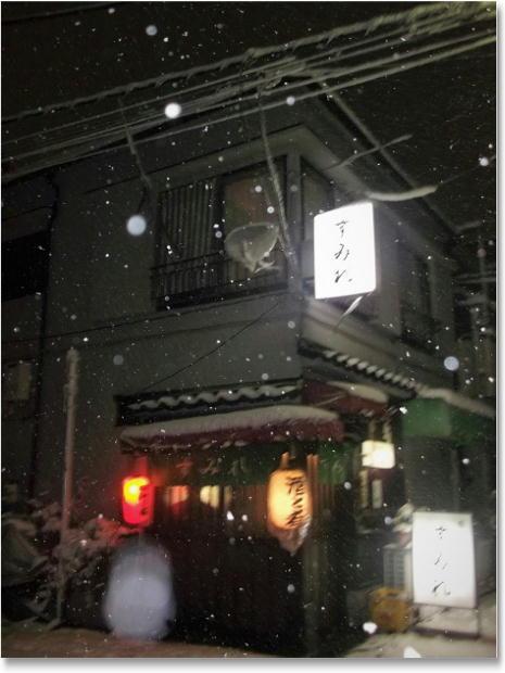 雪のすみれ1