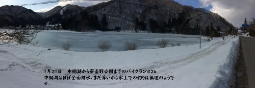 1月21日中綱からバイクラン41 (1) (520x180)