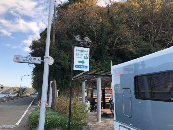 031下田公園batch_IMG_7830