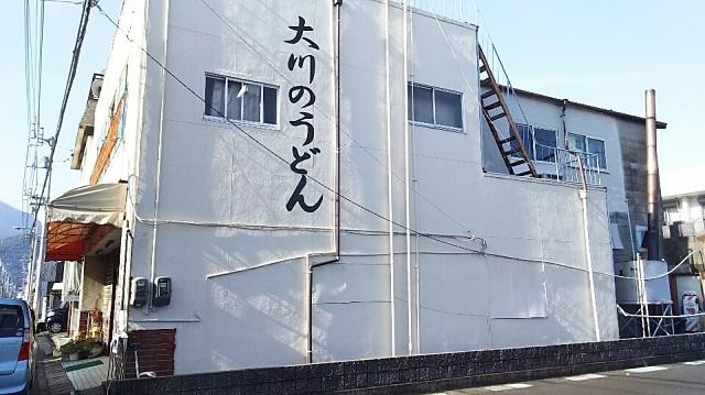 180118 大川製麺① ブログ用