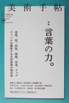 20180217美帖_MG_2833