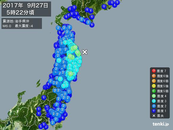 9月27日の地震大隅典子