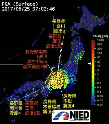 長野県の地震震度5