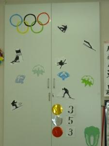 オリンピック開催中です