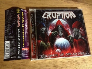 Eruption(Cloaks of Oblivion)